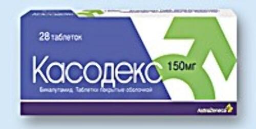 Купить КАСОДЕКС 0,15 N28 ТАБЛ П/ПЛЕН/ОБОЛОЧ цена