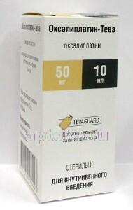 Купить Оксалиплатин-тева цена