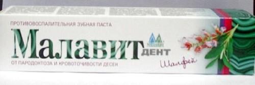 Купить Малавит-дент зубная паста шалфей 75,0 цена
