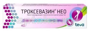 Купить ТРОКСЕВАЗИН НЕО 40,0 ГЕЛЬ Д/НАРУЖ цена