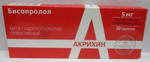Купить Бисопролол 0,005 n30 табл п/плен/оболоч/юникем цена