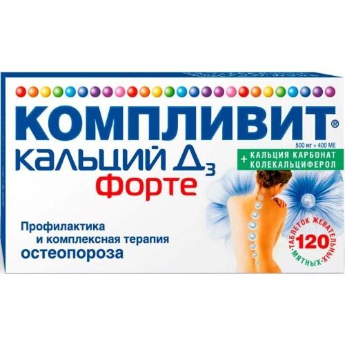 Купить КОМПЛИВИТ КАЛЬЦИЙ Д3 ФОРТЕ N120 ТАБЛ ЖЕВАТ /МЯТА/ цена