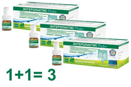 Набор энтеролактис фибра 10мл n12 флак закажи 3 упаковки по цене 2 упаковок