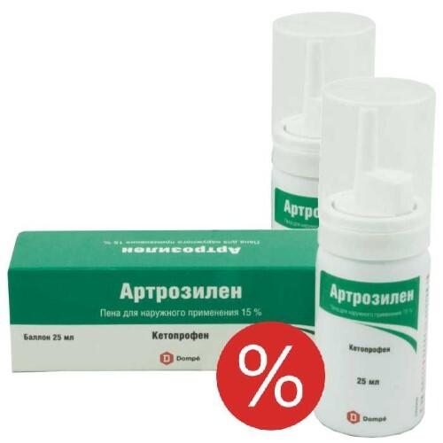 Купить Набор артрозилен пена 2 в 1 по специальной цене цена