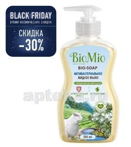 Купить Bio-soap мыло жидкое антибактериальное с эфирным маслом чайного дерева 300мл цена