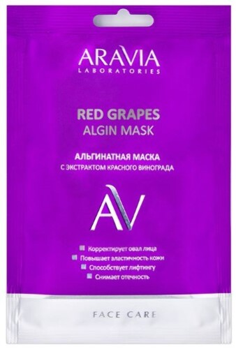Купить Альгинатная маска с экстрактом красного винограда red grapes algin mask 30,0 цена