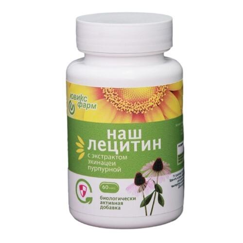 Купить Наш лецитин с экстрактом эхинацеи пурпурной цена