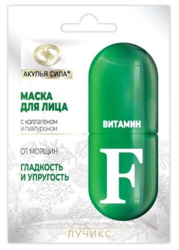 Купить Маска для лица витамин f 12мл цена