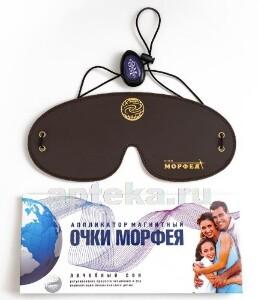 Аппликатор магнитный очки морфея