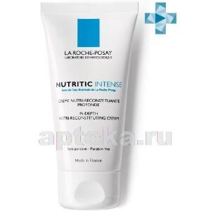 Купить Nutritic intense питательный крем для глубокого восстановления кожи 50 мл цена