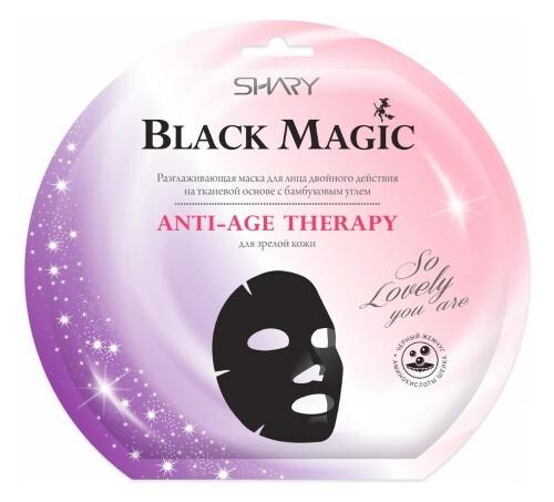 Купить Anti-age therapy разглаживающая маска для лица на тканевой основе двойного действия с бамбуковым углем n1 цена