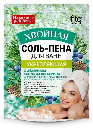 Купить Народные рецепты соль-пена для ванн укрепляющая хвойная 200,0 цена