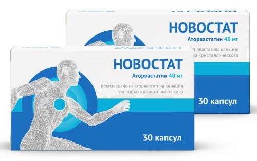 Купить Новостат 0,04 n30 капс /1+1/ цена