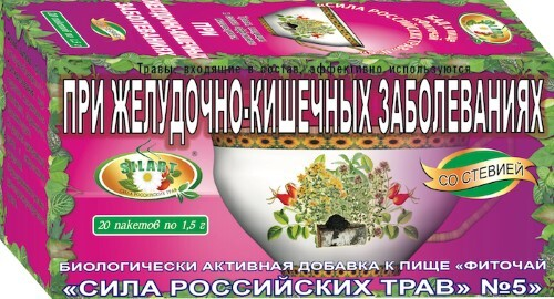 Купить ФИТОЧАЙ СИЛА РОССИЙСКИХ ТРАВ N5 ПРИ ЖЕЛУДОЧНО-КИШЕЧНЫХ ЗАБОЛЕВАНИЯХ 1,5 N20 Ф/ПАК цена