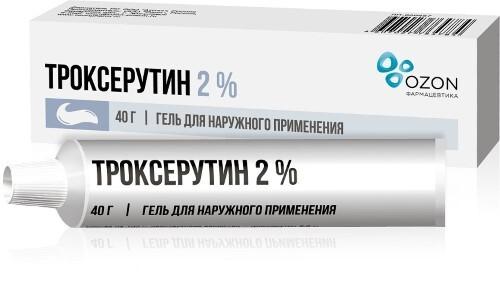 Купить ТРОКСЕРУТИН 2% 40,0 ГЕЛЬ Д/НАР ПРИМ цена