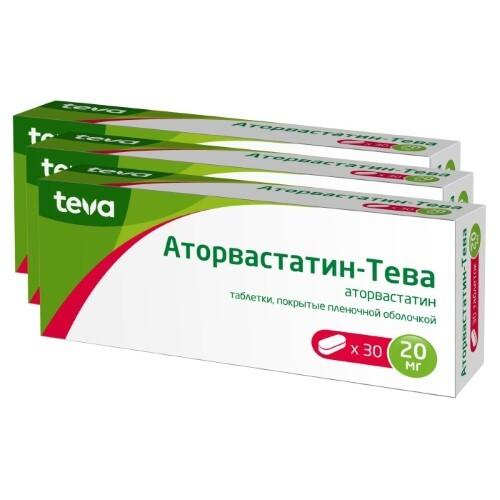 Набор АТОРВАСТАТИН-ТЕВА 0,02 N30 ТАБЛ П/ПЛЕН/ОБОЛОЧ - 3 упаковки по специальной цене