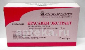 Купить КРАСАВКИ ЭКСТРАКТ 0,015 N10 СУПП РЕКТ/ДАЛЬХИМФАРМ/ цена