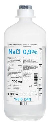 Натрия хлорид браун