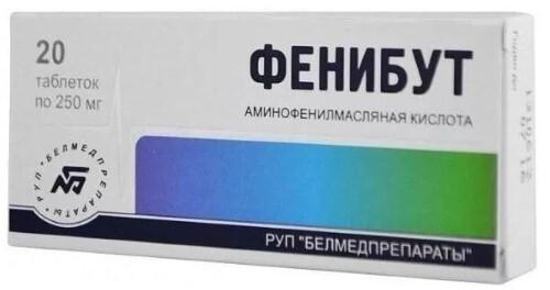 Купить ФЕНИБУТ 0,25 N20 ТАБЛ/БЕЛМЕД цена