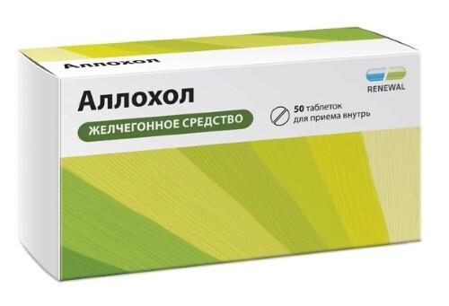 Купить АЛЛОХОЛ N50 ТАБЛ П/ПЛЕН/ОБОЛОЧ /ОБНОВЛЕНИЕ/ цена
