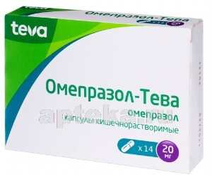 Купить Омепразол-тева цена