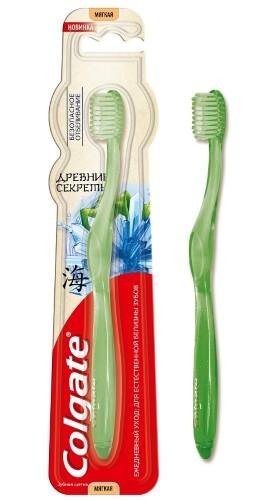 Купить Древние секреты безопасное отбеливание зубная щетка /мягкая цена