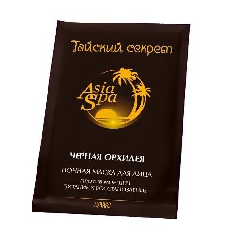 Купить Черная орхидея ночная маска от морщин для лица питание и восстановление 10мл n1саше цена