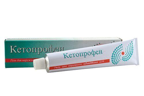 Купить Кетопрофен 2,5% 50,0 гель цена