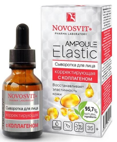 Купить Ampoule elastic сыворотка для лица корректирующая с коллагеном 25мл цена