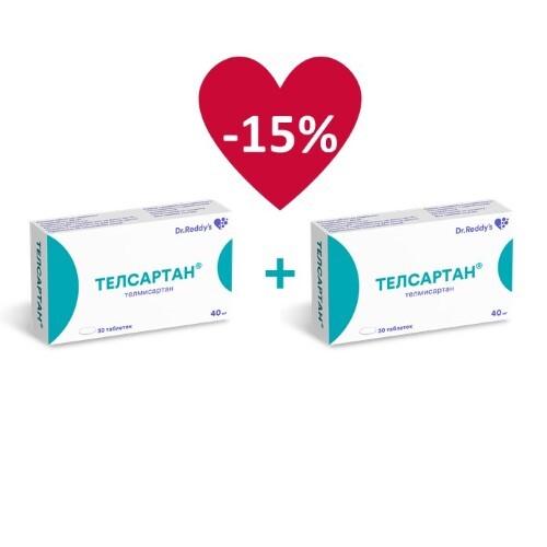 Купить Набор телсартан 0,04 n30 табл закажи 2 упаковки со скидкой 15% цена