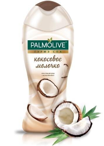 Купить Гурмэ спа крем-гель для душа кокосовое молочко 250мл цена