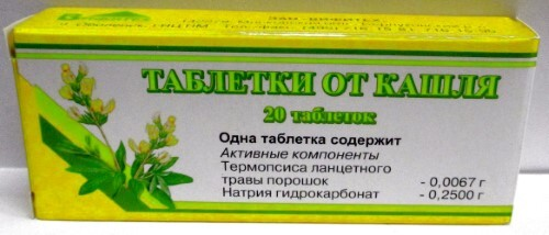 Купить Таблетки от кашля цена