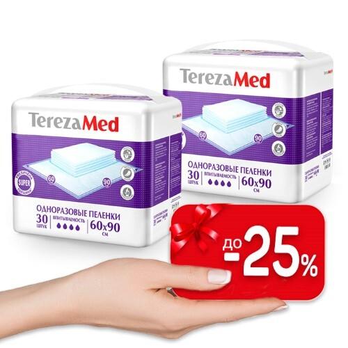 Купить Набор terezamed пеленки одноразовые впитывающие super 60х90см n30 2 уп по специальной цене цена