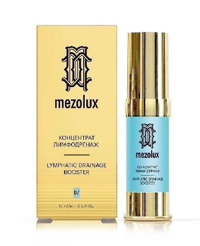 Купить Mezolux концентрат-лимфодренаж 15мл цена
