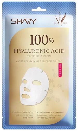Купить Маска для лица на тканевой основе 100% гиалуроновая кислота цена
