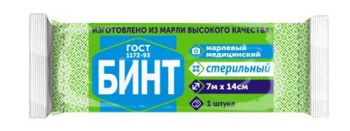 Бинт марлевый медицинский стерильный 7мх14см инд/уп /фарм-сфера/