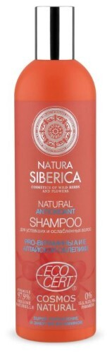 Купить Шампунь для уставших и ослабленных волос antioxidant 400мл цена