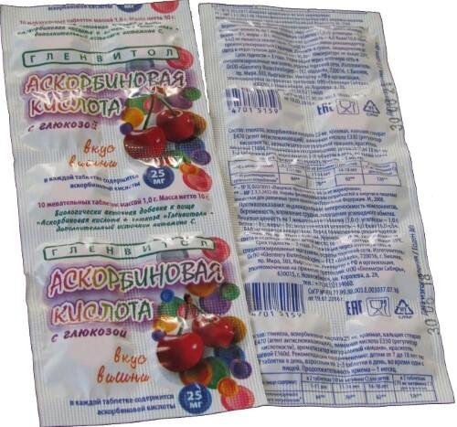 Купить Аскорбин кислота+ глюкоза со вкусом вишни цена