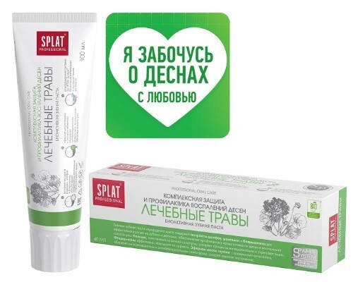 Купить Professional зубная паста лечебные травы 100мл цена