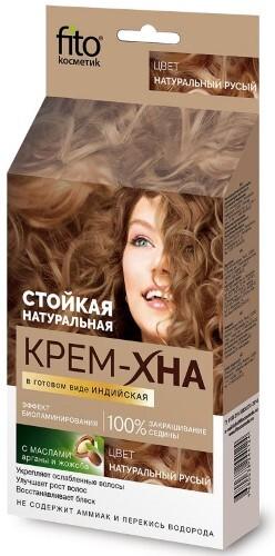 Купить Крем-хна индийская в готовом виде натуральный русый 50мл цена