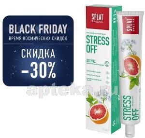 Купить Special зубная паста stress off 75мл цена