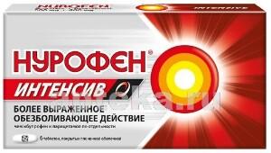 Купить НУРОФЕН ИНТЕНСИВ 0,2+0,5 N6 ТАБЛ П/ПЛЕН/ОБОЛОЧ цена