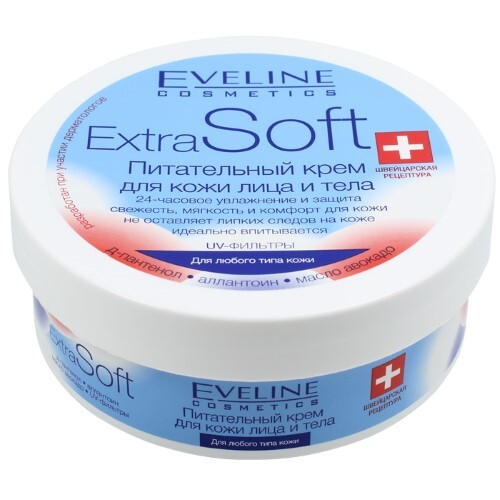 Купить Extra soft питательный крем для кожи лица и тела 200мл цена