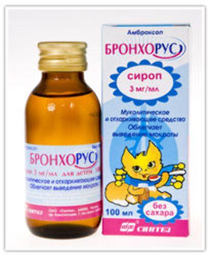 Купить БРОНХОРУС 0,003/МЛ 100МЛ СИРОП цена
