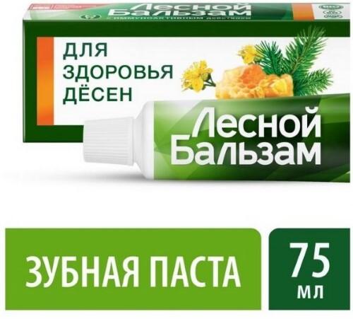 Купить Зубная паста для здоровья десен с прополисом 75мл цена