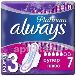 Купить Platinum ultra super plus женские гигиенические прокладки n7 цена