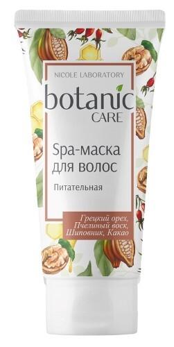 Купить Spa-маска для волос питательная 150мл цена