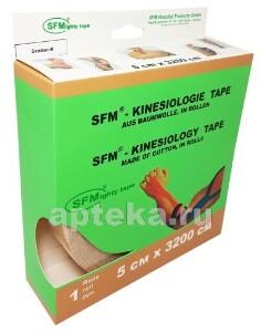 Лента кинезиологическая sfm-plaster на хлопковой основе в рулоне 5х3200см n1/бежевый/кинезио тейп