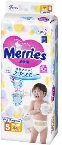 Купить MERRIES ПОДГУЗНИКИ ДЛЯ ДЕТЕЙ НА ЛИПУЧКАХ РАЗМЕР XL 12-20КГ N44 цена