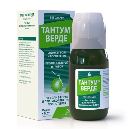 Купить Тантум верде 0,15% 240мл флак р-р д/мест прим цена